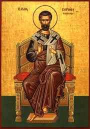 Image of Saint Barnabas - Português: Icone Bizantino com mais de 1000 anos